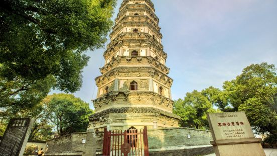 Tiger Hill Tower