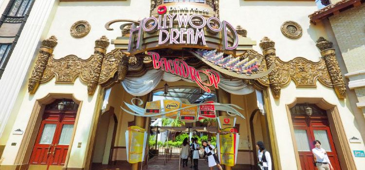 Hollywood Dream - The Ride