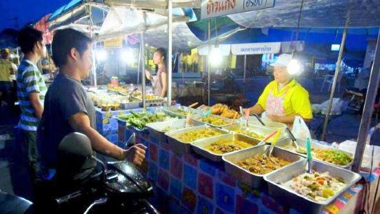 Laem Din Market