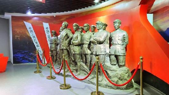 Red Army Long Memorial Hall