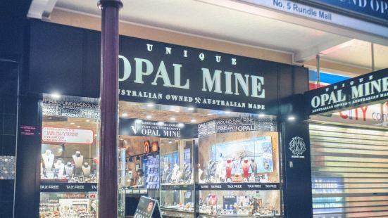 奧鈴匹克蛋白石寶藏