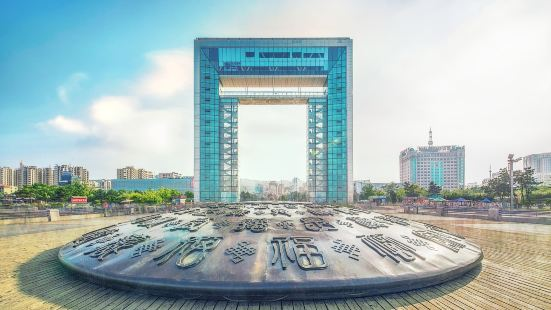Weihai Happiness Gate