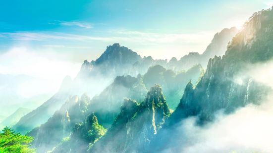 황산 관광지(황산 풍경지)