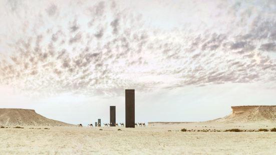 East-West/ West-East by Richard Serra