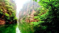 仰韶大峡谷-渑池-E02****43