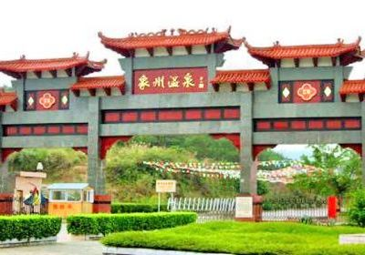 Silkgarden Resort&spa,Xiangzhou County