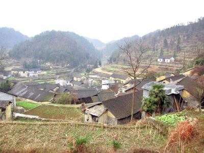 라오둥 묘족 마을