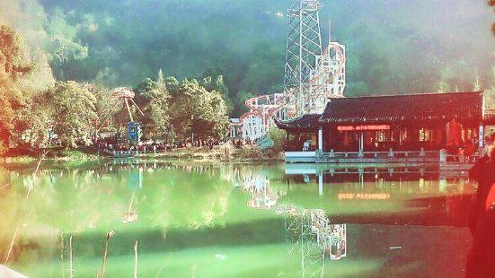 Jiufeng Park