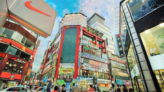 Seomyeon First Street
