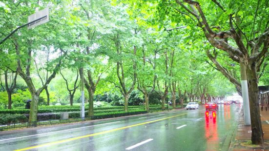 Hengshan Leisure Street