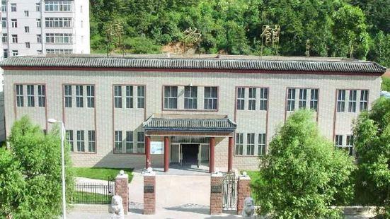 Luanping Museum