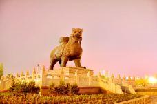 沧州铁狮与旧城遗址公园-沧州-尊敬的会员