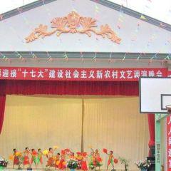 Yangguangzhen User Photo