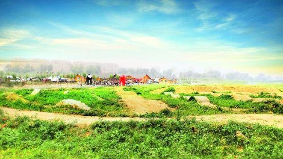 Yongding River Bike Park