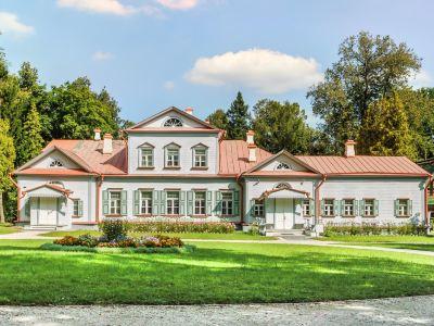 Museum of  Abramtsevo