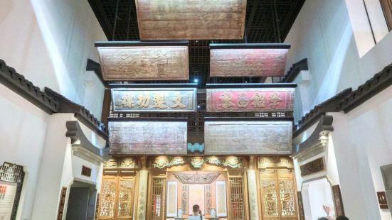 Jiangnan Gongyuan-Lishi Exhibition Hall