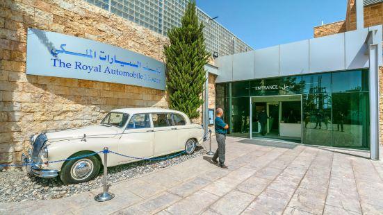 로얄 자동차 박물관