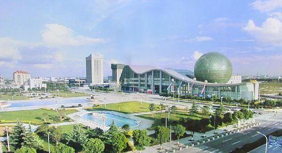 Keji Wenhua Bolan Center