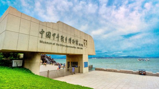Weihai Jiawu Battle Memorial Hall