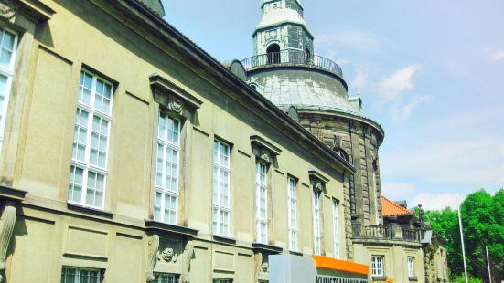 Kunstsammlungen Zwickau Max-Pechstein-Museum