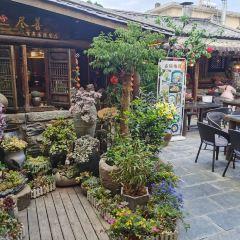 盡善百年古院餐廳·古城形象店用戶圖片