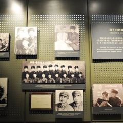 Lei Feng Memorial Hall User Photo