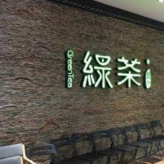Lv Cha ( Tianjin Shi Ji Dou Hui ) User Photo