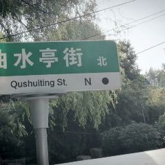 Qushuiting Street User Photo