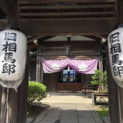Kyu Soma-tei User Photo