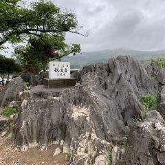 Akiyoshidai User Photo