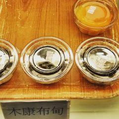 樂宮餅店(葡京店)用戶圖片