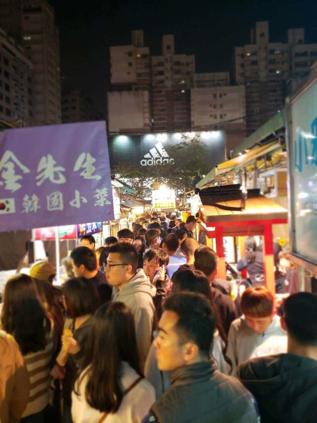 Ruifeng Night Market