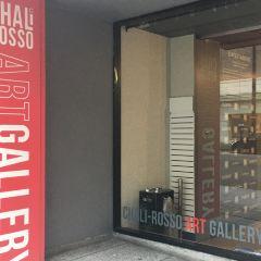 Chali-Rosso Art Gallery用戶圖片