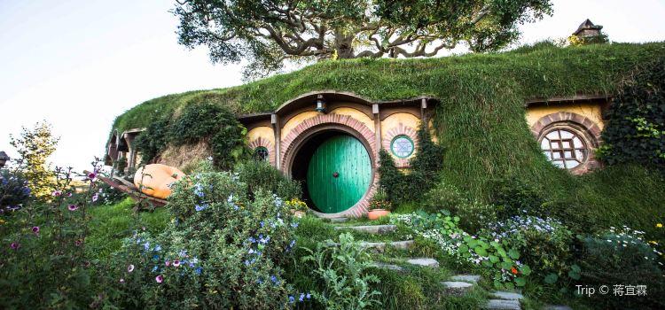 Hobbit Village