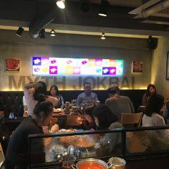 Myth trotters (Hongda Head Office) User Photo