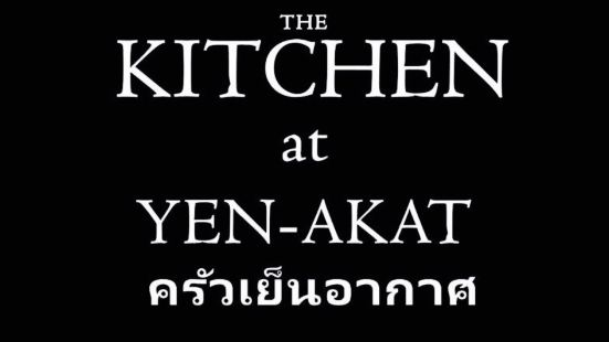 The Kitchen at Yenakat