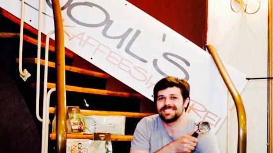 Joul's Kaffeesiaderei