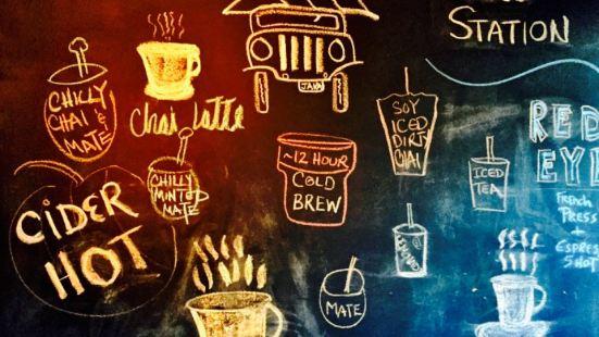R.tisan Coffee Project