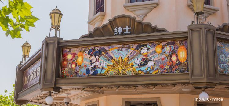 Mickey Avenue1