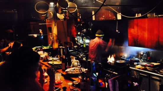 Kitchen Rakuraku