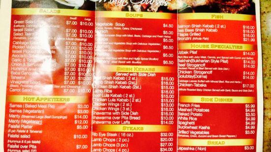 Taam Tov Restaurant