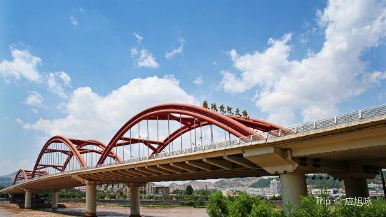 雁灘黃河大橋