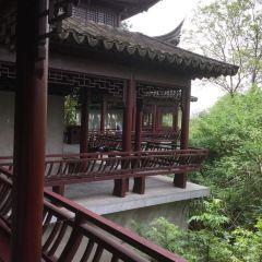Jiaoshan User Photo