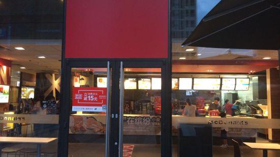 麥當勞(萬達廣場店)