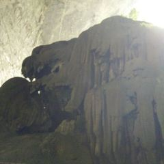 Baimo Cave User Photo