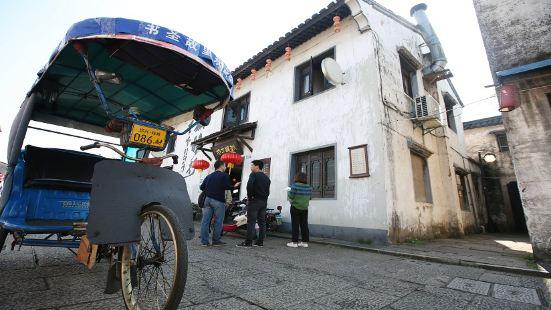 紹興古城三輪車遊