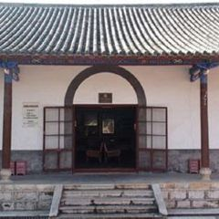 Former Site of Mengzi Customs User Photo
