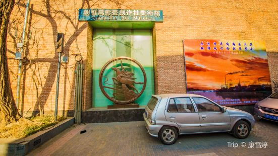 North Korea Wanshoutai Creative Agency Art Gallery