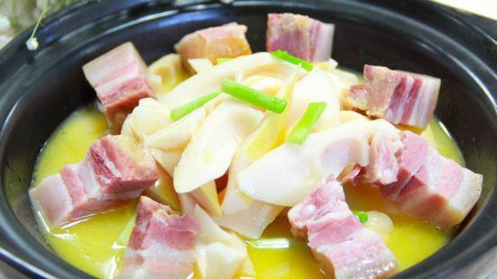 Lan Xin Restaurant(Jinxianludian)