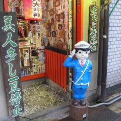 Issenyoushoku User Photo
